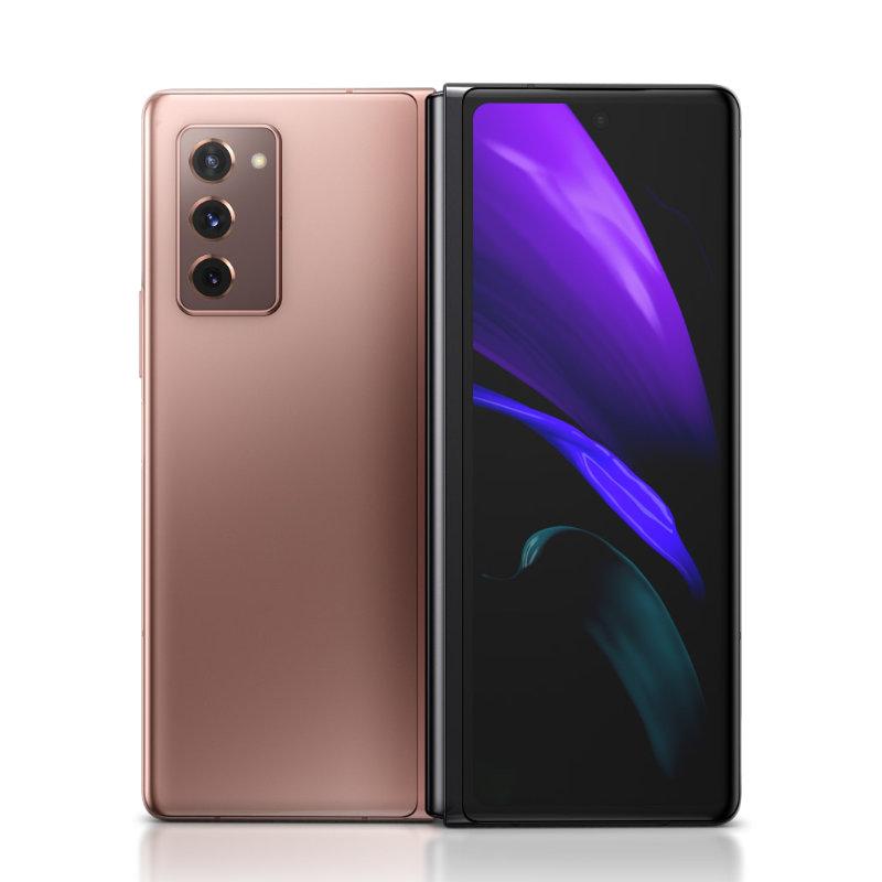 Samsung Galaxy Z Fold 2 Price in Kenya - Best Price at Phoneplace